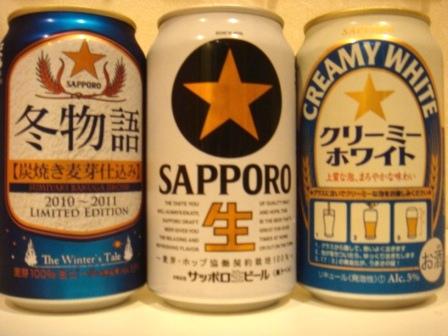 ビール3種.JPG